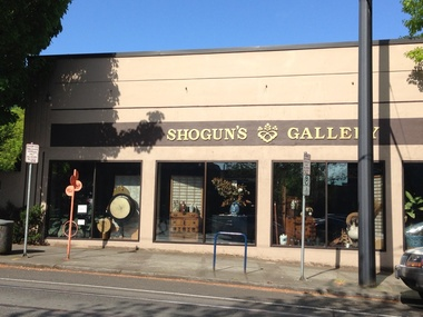 Shogun&#039;s Gallery