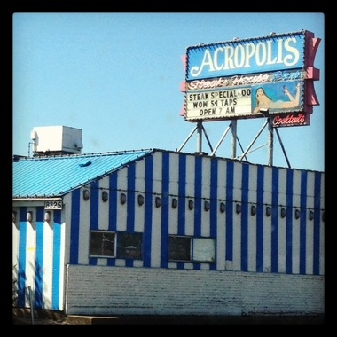 Acropolis Steakhouse