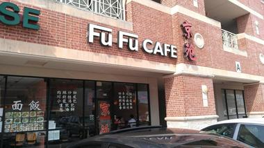 Fu Fu Cafe