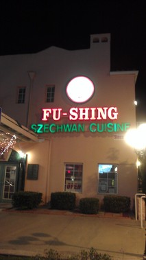Fu-Shing Chinese Restaurant