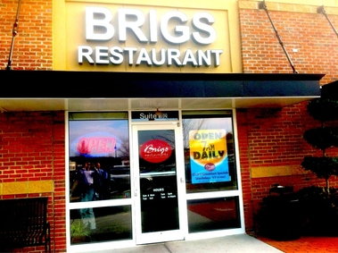 Brigs of Ballantyne