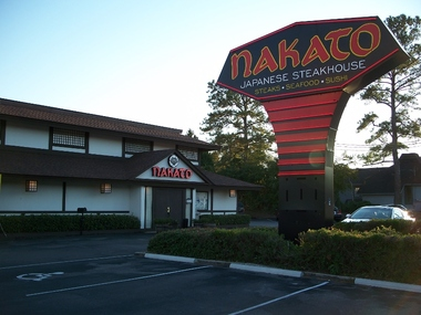 Nakato Japanese Steak House