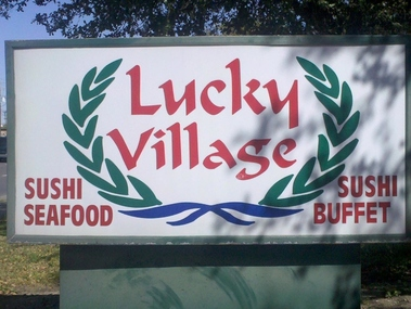 Lucky Village Buffet