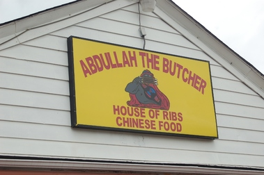 Abdullah The Butcher Barbeque