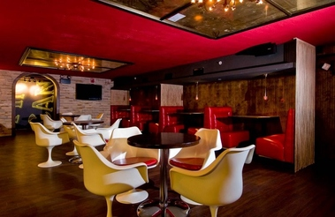 Stardust Lounge