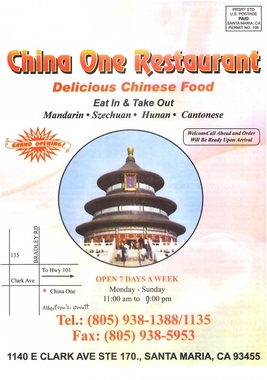 China One Restaurant