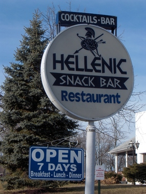 Hellenic Snackbar &amp; Restaurant