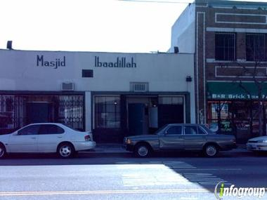 Masjid Ibaadillah