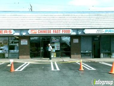 Lee's Chinese Fast Food