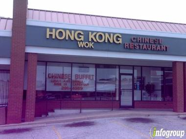 Hong Kong Wok