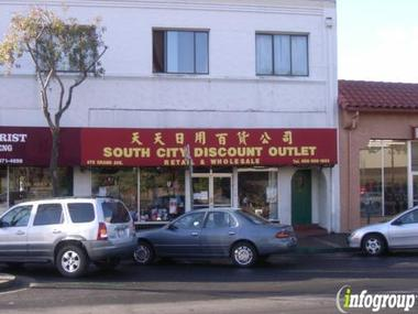 South City Discount Outlet