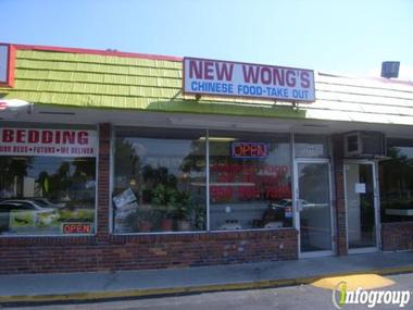 New Wong's Chinese Take-Out