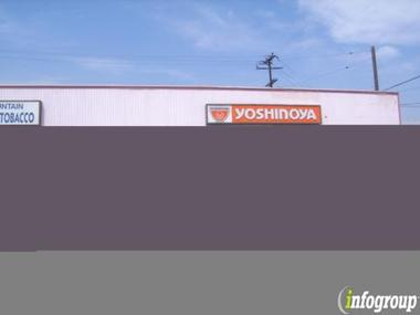 Yoshinoya Beef Bowl Restaurant