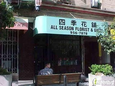 All Season Florist & Gifts