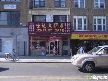 Century Cafe Of Brooklyn