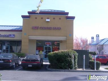 Ume Chinese Fast Food