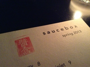 Saucebox Cafe &amp; Bar