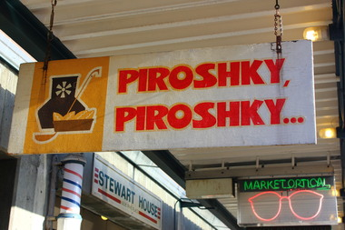 Piroshky Piroshky