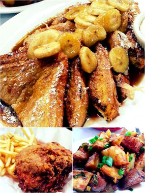 Brendas French Soul Food 1